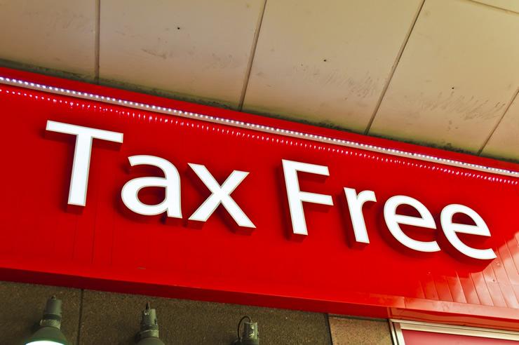 「免税」と決められたものにも、消費税はかからない