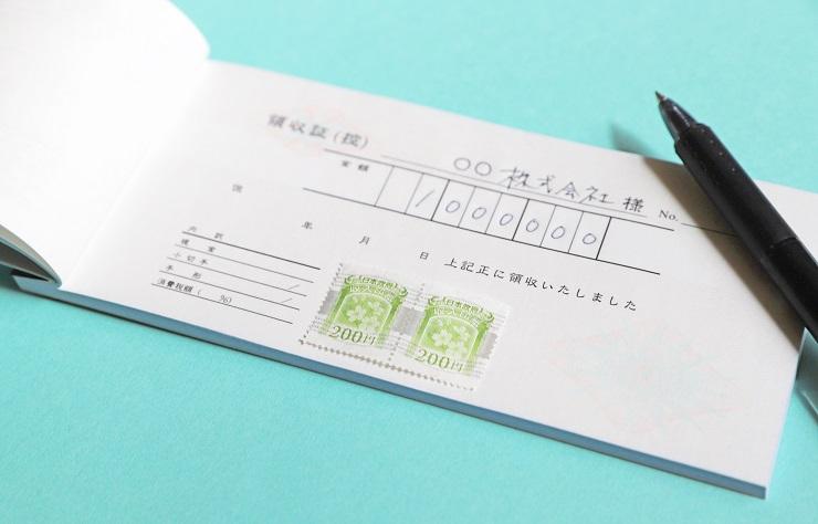 【節税】収入印紙は金券ショップで買っても良いの?