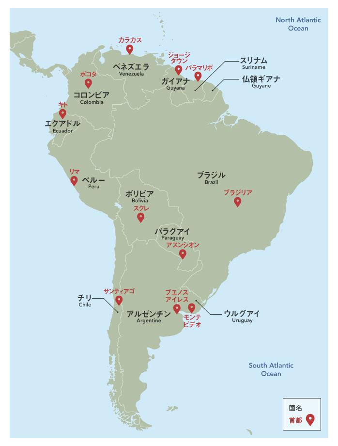 南米の国々をすべて挙げられますか みんなの仕事lab シゴラボ