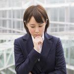 【派遣社員のためのお悩み相談室7】なかなか次の仕事が決まらない!