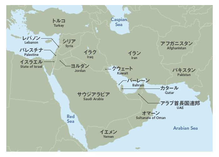 中東の国々と日本の貿易事情をまとめてみました | みんなの仕事Lab ...