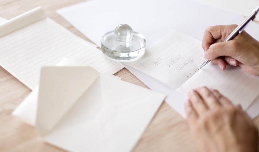 正しい封書の書き方をマスターしよう!重要なポイントを解説します