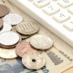 お金にまつわる業務「会計」って「経理」と何が違うの?