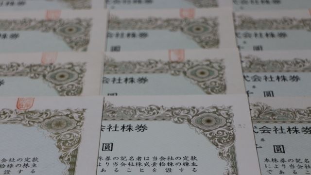 【資格】改定版簿記2級のワンポイントレッスン~有価証券の分類と評価~