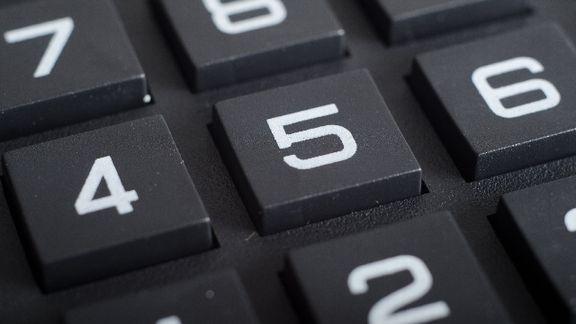 【経理で役立つ電卓スキル】高度な機能の数々