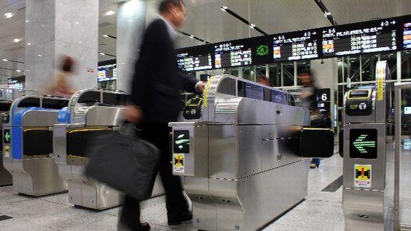 ICカードと切符で料金の違う電車賃の経理処理