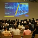 日本マイクロソフト×パソナがキーマンを招きセミナーを開催。クラウドの最先端とデータ活用をレクチャー