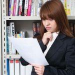 【業務改善】文書整理を見直して、資料探しの無駄を削減