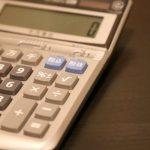 【電卓】経理業務の効率をアップさせる計算スキル