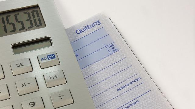収入印紙の仕訳方法を教えて!