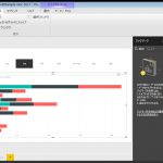 Power BI Desktopの新機能ブックマークを使おう