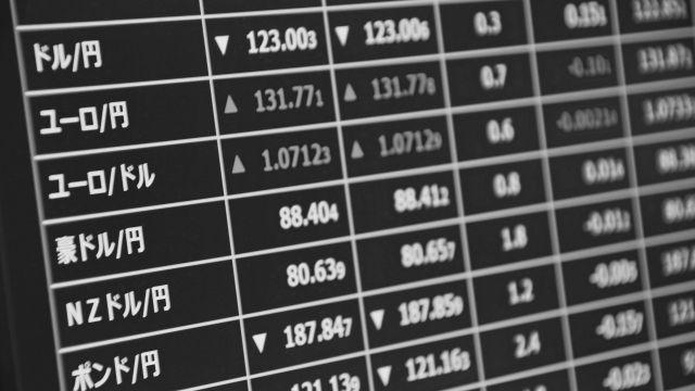 「破産更生債権」 経理用語解説
