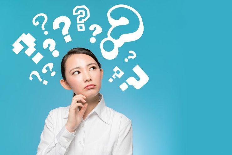 未経験から経理に転職するには、まず何を行うべき?