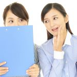 職場で悪口大会スタート!うっかり巻き込まれたときの対処法
