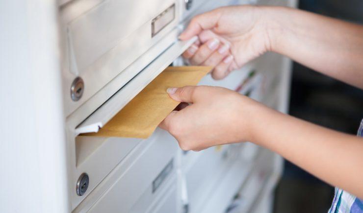 84円切手、120円切手でA4用紙を何枚まで送れる?
