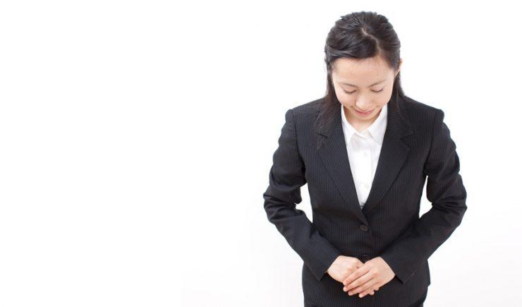 【メール術】誠意が伝わるお詫びメールの構成と適切な言葉の選び方