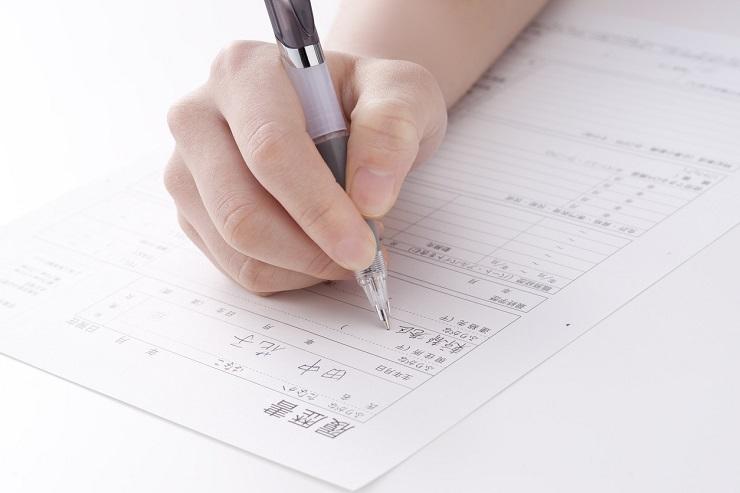 派遣登録時に提出する履歴書の書き方