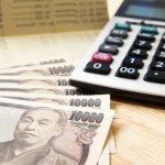 派遣社員の手取り月給はいくら?計算方法と注意点について