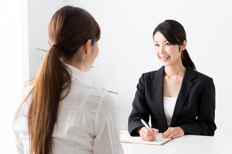 ハローワークでの「再就職手当」の申請方法