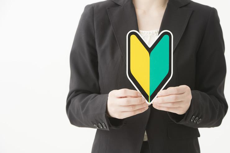 経理の実務経験って?経験がなければ、簿記を取得しても転職は難しい?