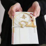 秘書が心得ておくべき「冠婚葬祭・贈答・手土産」のマナーとは?