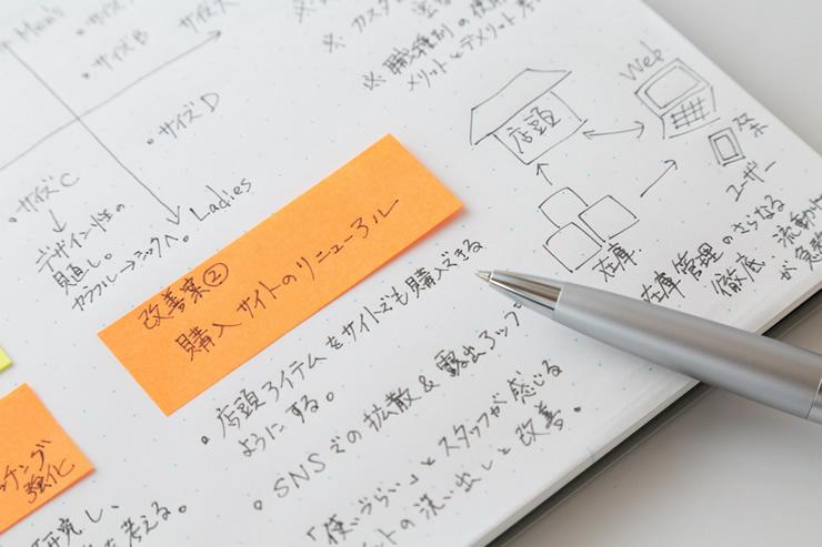 【手書き派】紙でのアナログ管理は、個人タスク管理向き!