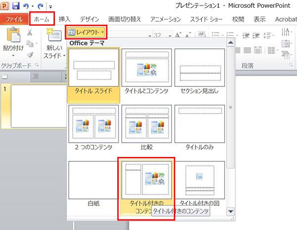 画面のキャプチャ → PC操作の手順を説明する