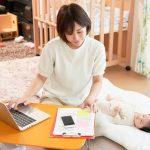 育休中に資格は取れる?取得のメリットと復職後に活かせる資格5選をご紹介!